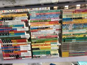 二手青少年读物故事书小学生用书青少年读物课外书批发中外名著世界名著