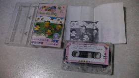 磁带:小歌星庆六一