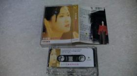 磁带:孟庭苇经典珍藏(无歌词纸)