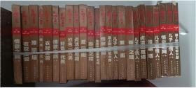 世界10大禁书 库存两套 12册一套