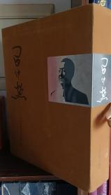习仲勋画册(特精装 函盒)