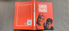 男孩的冒险书撒哈拉沙漠冒险书