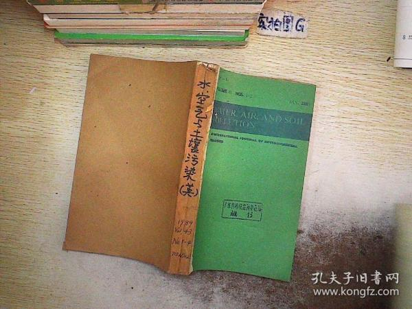 WATER AIR AND SOIL POLLUTION 1989 VOL.43 NO.1-4. 不详