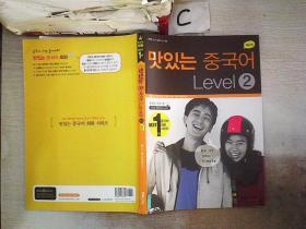 韩文书一本(附光盘+小册子)(411) 不详
