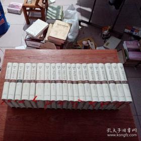 郑振铎全集(全20册)