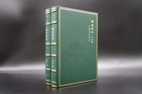 【小羊皮精装】【签名钤印】《蠹鱼春秋》定制版(绿色)