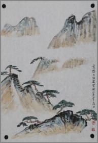 弥菊田、山水
