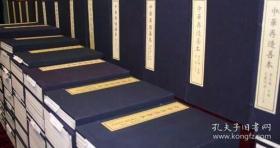 金石录(中华再造善本 全五册)