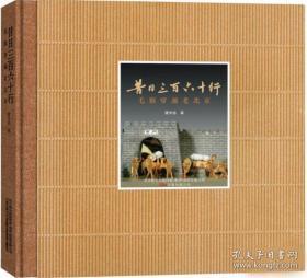 昔日三百六十行:毛猴穿越老北京
