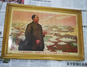 文革精品铁皮画:毛主席视察华北、中南和华东地区的无产阶级文化大革命形势