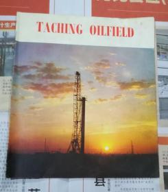 TACHING OILFLELD