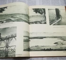 海南岛十年水利建设