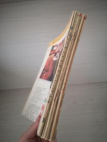 中国青年杂志1985年8/1981年5/1984年8/1985年3/1985年9/1985年12/1986年7/1988年3/1991年1