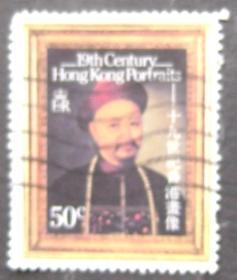 盖销票(香港邮票)38