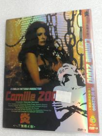 茶花女2000  DVD9
