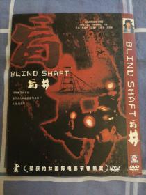 盲井   DVD