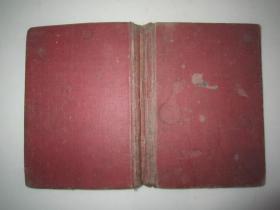 织物用机械カタログ集(日文原版纺织织物用机械目录集)