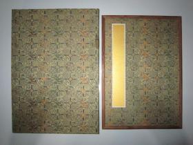 大8开经折装空白册页带外盒套,豪华精装封面边缘镶木,详见图片,外盒尺寸33.8*47.8*5.5CM