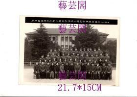 1985年苏州医学院部办第三期卫生技术人员复训班结业留念21.7*15CM