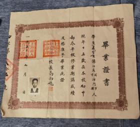 1952年7月在上海市私立三联中学毕业证书一张,学生夏雪生江苏海门人,校长葛尚德,尺寸40*35CM