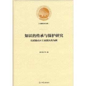 9787519452674-oy-新时代卫生健康事业改革发展与医院管理创新 专著 张荣敏主编 xin shi dai wei