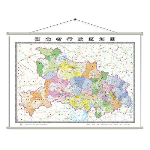 湖北省行政区划图(两全张 筒装)