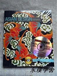 【英文原版】Asian Design by Alan Weller(CD-Rom/Book Image Archive)
