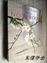 【英文原版】Carolyne Roehm Winter Notebook(大16开精装)