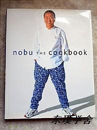 【英文原版美食类】Nobu The Cookbook(大16开精装图文并茂本)