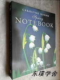 【英文原版】Carolyne Roehm Spring Notebook(大16开精装)