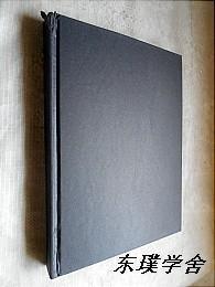 【英文原版美食类】Rick Stein`s far Eastern Odyssey (16开精装图文并茂本)