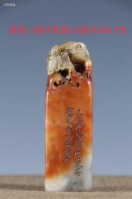 旧藏老寿山石印章、