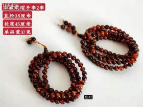 珍藏玳瑁手串2串(一个价 通走优惠)