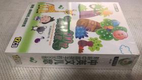 影响中国孩子的300首中英文儿歌(12张CD)适合0-8岁