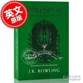 原版全新现货 哈利波特与凤凰社 斯莱特林学院纪念版 英文原版 Harry Potter and t