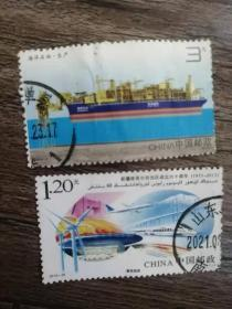 盖销票 新疆维吾尔自治区成立六十周年(1955——2015)、海洋石油•生产 各1张