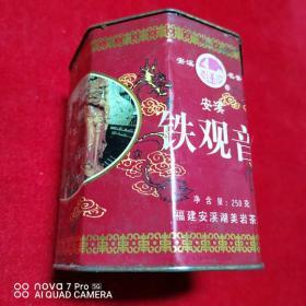 安溪铁观音茶叶罐