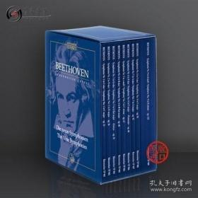 TP900-ZB- Score Study Symphonies Nine The Beethoven 德国骑熊士原版乐谱书 非演奏用谱 研习小总谱 全套共9册 No1-9 交响乐 贝多芬