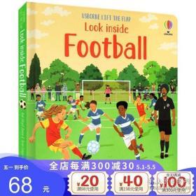 正版全新Usborne Look Inside Football 新品 偷偷看里面系列 揭秘足球 科普绘本 纸板翻翻书 尤斯伯恩