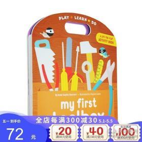 正版全新英文原版绘本 My First Toolbox 我的工具箱 儿童亲子互动启蒙操作书