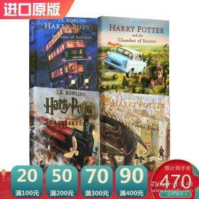 英文原版哈利波特与魔法石密室阿兹卡班囚徒 Harry Potter 1 2 3 4部曲 英国彩绘版