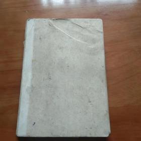 老笔记本 一本日记[内有6面图.已用]