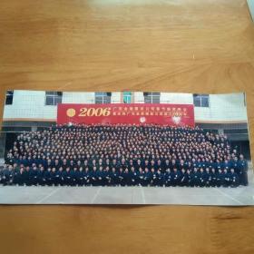 老照片 广东金盾服装公司成立10周年