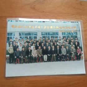 老照片 鄂东南片黄冈学员合影2000[1张.彩色照片]