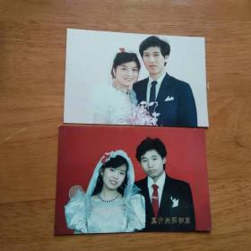 老照片 结婚照片[2张.彩色照片]