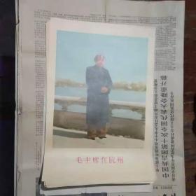 宣传画 毛主席在杭州(印刷品)