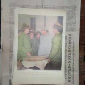 宣传画 毛主席和人民解放军战士谈话(印刷品)