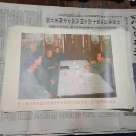 宣传画 毛主席在视察途中(印刷品)