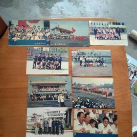 老照片 鄂州市首届学生运动会[9张.彩色照片]