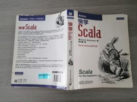 快学Scala